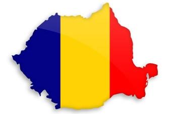 Rumunjska prestigla Hrvatsku