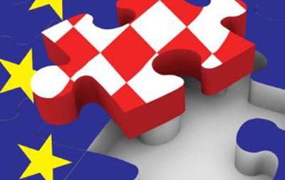 Hrvatska 2025 prosperitetna uz mjerljive strukturne reforme